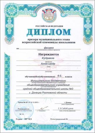 ответы на муниципальный этап олимпиады по русскому языку 2008 года